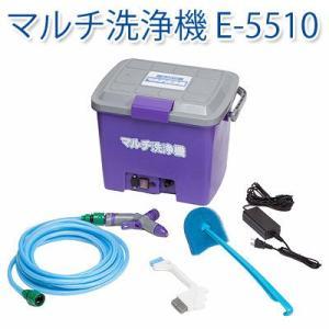 アルファ工業 マルチ洗浄器 E-5510 cresco