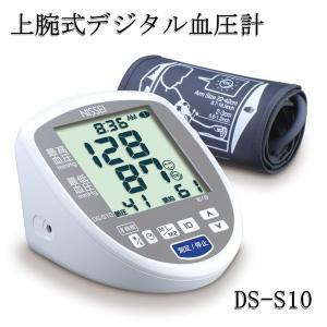 上腕式デジタル血圧計 DS-S10 cresco