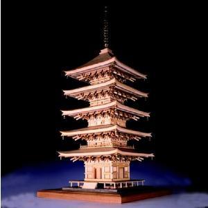 ウッディジョー 木製模型 瑠璃光寺 五重塔 1/75 (代引不可)