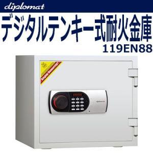 ディプロマット デジタルテンキー式耐火金庫 119EN88 (代引不可)|cresco