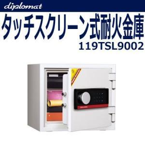 ディプロマット タッチスクリーン式耐火金庫 119TSL9002 (A4サイズ対応)(代引不可)|cresco