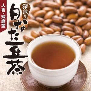 熊本人吉球磨産 白なた豆 100%使用 深煎り白なた豆茶 3g×30包|cresco