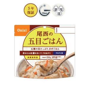 非常食 防災 備蓄 尾西食品 五目ごはん 5食セット アルファ米  cresco