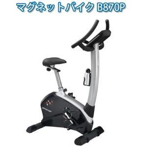 マグネットバイク B870P  (代引不可) リマーク (送料無料)|cresco