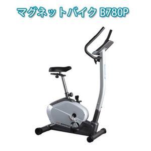 マグネットバイク B780P (送料無料)  (代引不可) |cresco