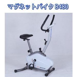 マグネットバイク B480  (送料無料)  (代引不可) フィットネスバイク|cresco