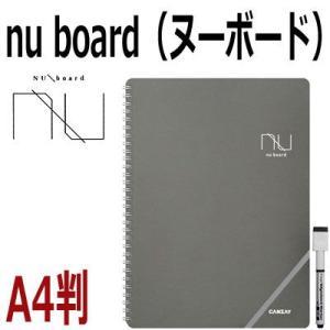 ヌーボード A4判 PP (NGA403FN08) cresco