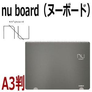 nu board ヌーボード A3判 PP (NGA302FN08) cresco