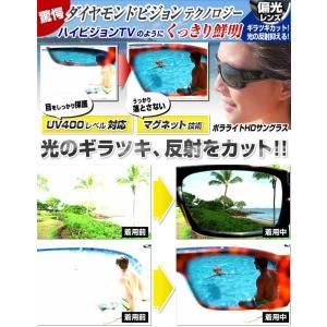 サングラス ポラライトHDサングラス 2個セット ブラック・ダークブラウン 各1本 (送料無料)|cresco|02