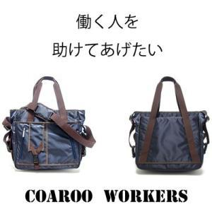 コアルー ワーカーズ(送料無料)|cresco