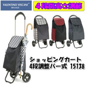 ショッピングカート4段調整バー式 15138|cresco