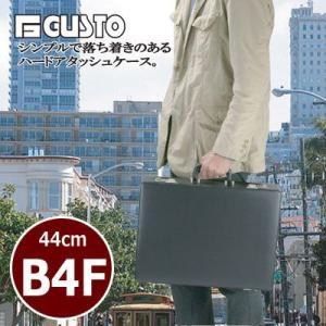 G-GUSTO(G-ガスト) ハードアタッシュケース 21212   (送料無料)|cresco