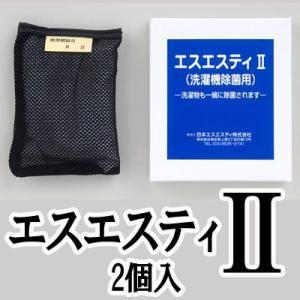衣類・洗濯槽除菌剤 エスエスティ2 2個セット SST2 cresco