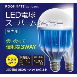 LED電球 スーパームシキラー EB-RM18A ROOMMATE cresco