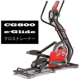 CG800 e-Glide クロストレーナー (代引不可)|cresco