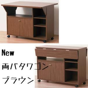 クロシオ New両バタワゴン (ブラウン) 92...の商品画像