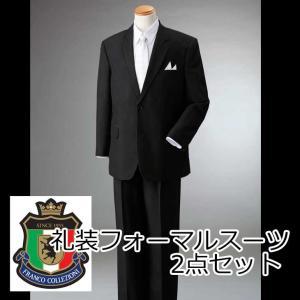 礼装フォーマルスーツ 2点セット 41065  (M,L,LL)  (送料無料) (代引不可) |cresco