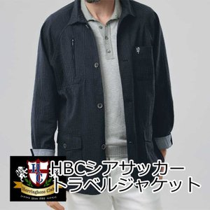 HBCシアサッカートラベルジャケット ネイビー 69298 (代引不可)|cresco