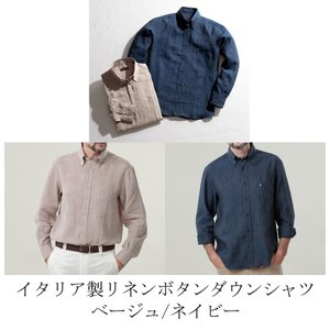 メンズ イタリア製リネンボタンダウンシャツ 6A019(代引不可)|cresco