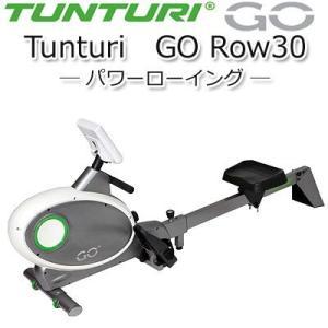 トゥントゥリ Go Row30 パワーローイング  (代引き不可)|cresco