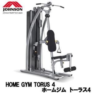 フィットネスマシン HOME GYM TORUS 4(ホームジム トーラス4)(代引不可) cresco
