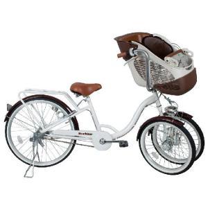 前二輪三輪自転車 バンビーナ フロントチャイルドシート付 三輪自転車 MG-CH243F(代引不可)|cresco