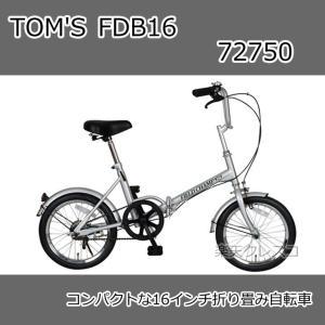 折りたたみ自転車 FIELD CHAMP365 FDB16  16インチ 72750   (代引不可)|cresco