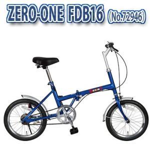 ZERO-ONE FDB16 No.72946 (代引不可)|cresco