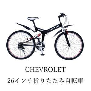 折畳み自転車 CHEVROLET WサスFD-MTB2618SE MG-CV2618E シボレー (代引不可)|cresco