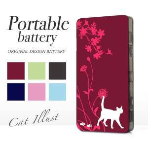 モバイルバッテリー [キャット 猫01] 3.7v 4000...