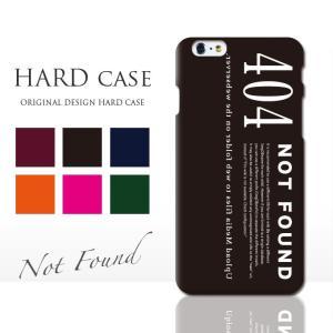 【制作可能機種】※一部  【Apple】 iPhone5/5s/SE iPhone6/6s iPho...