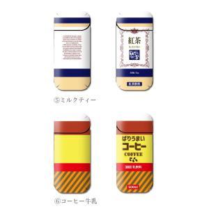 iQOS アイコス シール カバー タバコ ステッカー IQOSシール IQOSステッカー ケース 裏表セット|cresh|04
