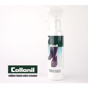 シリコンオイルと界面活性剤を配合し、ゴム素材表面の汚れを落とすと同時に弾力性を保ち、ヒビ割れから保護...