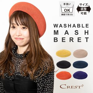 0514d2fe434e9 ベレー帽 レディース(レディースファッション)の商品一覧 通販 - Yahoo ...