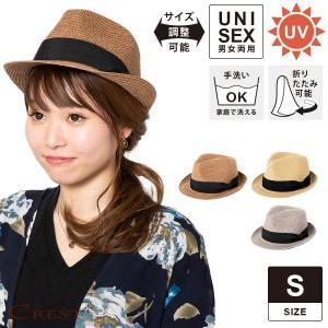 「洋服を着るように帽子をかぶってもらいたい」 全国に店舗を構える「クレスト・プラス」は、コーディネー...