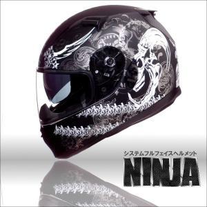クレスト  限定特価!ワンタッチインナーバイザー付きフルフェイスヘルメット NINJA ニンジャ スカルグラフィック|crest1