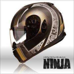 クレスト  ワンタッチインナーバイザー付きフルフェイスヘルメット NINJA ニンジャ マットフェニックスグラフィック|crest1