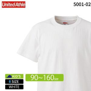United Athle ユナイテッドアスレ 5001-01 5.6oz ヘビーウェイトTシャツ ホ...