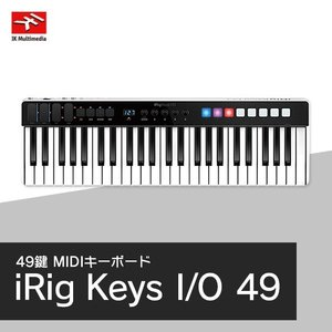 MIDIキーボード(49鍵) IK Multimedia(アイケーマルチメディア) iRig(アイリ...