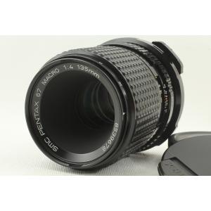 smc67交換レンズはプロの高度な写真表現を前提とした 極限の描写性能を目標に設計されています。  ...