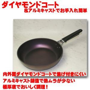 サイズ:幅45.6×奥行27×高さ6.4cm(10.5) 重量:880g 材質 本体:アルミニウム合...