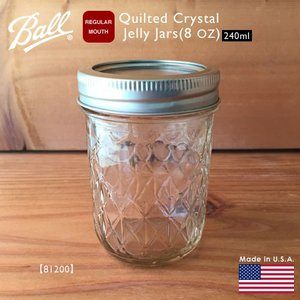 Ball Quilted Crystal Jelly Jars 8 OZ 240ml 81200 R...