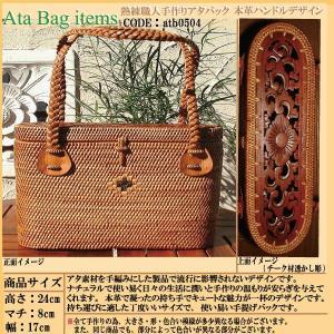 熟練職人手作りアタバックアトゥハンドル木彫り装飾デザイン(蓋付き)atb0504