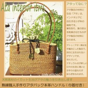 熟練職人手作りアタバック本革ハンドル(巾着付き)atb0607