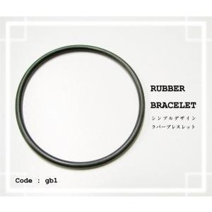 ブレスレット ラバー シンプル ゴム ブレス gb1 夏 ウォータープルーフ メンズ レディース|crimsonchain