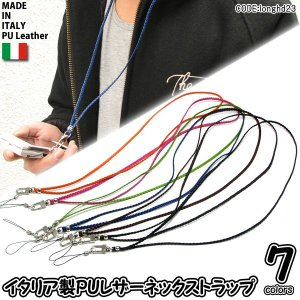 ネックストラップ おしゃれ 50cm ロングストラップ 首掛け 携帯 スマホ ネームホルダー イタリア製 無双 PUレザー 4mm巾 三つ編み メンズ レディース キッズ|crimsonchain