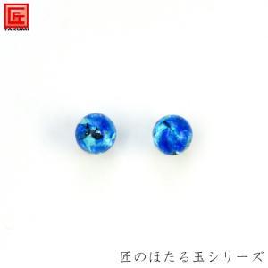 ピアス キャッチ 日本製 シルバー 925 琉球 蛍玉 ほたる玉 蓄光 国産 レディースsvpit-tyoku|crimsonchain