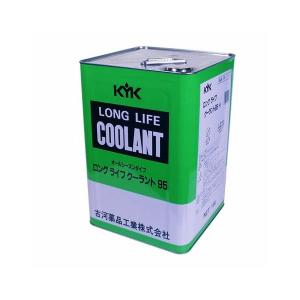 KYK 古河薬品工業 ロングライフクーラント LLC [JIS]緑 18L 1本 55-184|crkhanbai