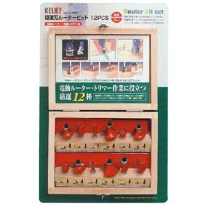 ミツトモ( MITSUTOMO) 超硬刃ルータービット (12本組)  30601
