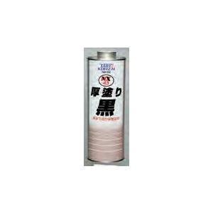 イチネンケミカルズ(旧タイホーコーザイ) 厚塗り黒 1L缶 NX43 crkhanbai